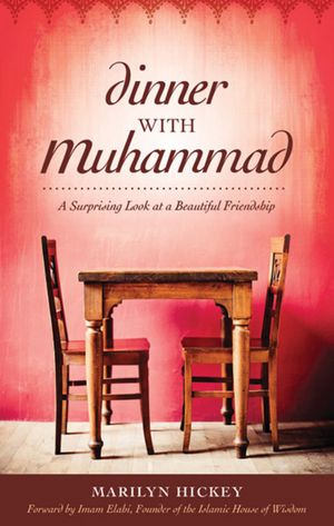 Dinner with Muhammad